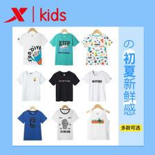 特步 儿童短袖T恤 多款可选 34元包邮