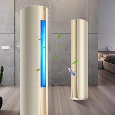 TCL KFRd-72LW/ABp-DA31(A1)大3匹客厅家用冷暖立式变频空调柜机 4989元(需用券)
