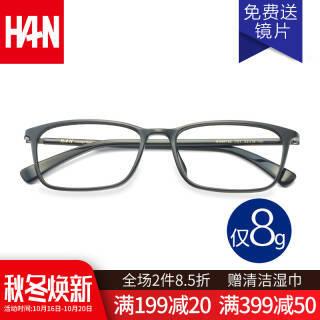 HAN板材+TR近视眼镜框架49152+1.56防蓝光镜片  券后69元