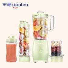 东菱(Donlim) DL-BX303 榨汁机 79元