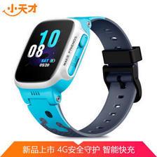 小天才儿童电话手表Q1快充防水GPS定位智能手表 学生儿童移动联通4G手表手
