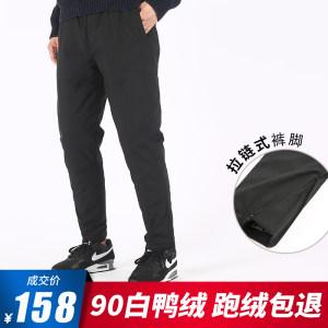 法威格 男子外穿羽绒裤 运动裤 90白鸭绒 防风防水面料 138元包邮
