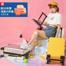 ¥59 行李箱女小型轻便18寸万向轮