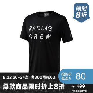 Reebok锐步官方 运动健身 RE RUN CREW TEE 男子 跑步上衣 短袖T恤 FKS88 DW6046_黑色 A/M 79.2元