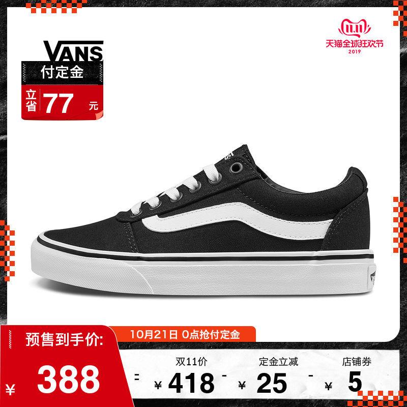 21日0点、双11预售: Vans范斯 女士休闲帆布鞋 388元包邮(需定金)