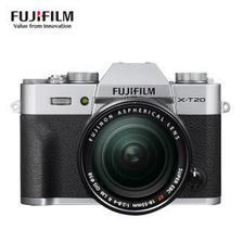 富士(FUJIFILM) X-T20(18-55mm f/2.8-4) APS-C画幅无反相机套机 银色 6599元
