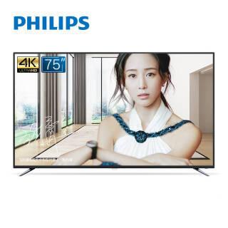 飞利浦(PHILIPS) 75PUF6393/T3 75英寸 4K液晶电视 6499元