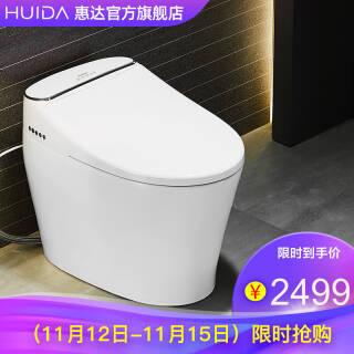 惠达(HUIDA)智能马桶智能变频一体式全自动遥控自动冲洗坐便器ET1-GPlus 400mm坑距 2449元