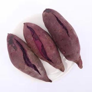 10斤现挖沙地紫薯粗粮紫心板栗番 ¥19