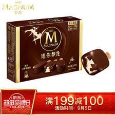 和路雪 迷你梦龙 香草口味 冰淇淋组合装 42g*6支 *5件 87.15元(合17.43元/件)