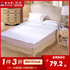 FUANNA 富安娜 可折叠床垫保护垫 180*200cm 99元包邮(双重优惠)
