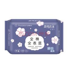 ¥3.35 全棉时代 卫生巾姨妈巾奈丝公主卫生巾 日夜两用290mm 8片/包
