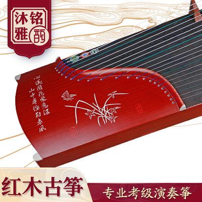 沐铭雅韵 初学者入门琴弦乐器红木素雕古筝 券后598元包邮