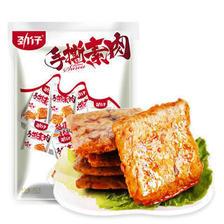 劲仔 手撕素肉豆干麻辣条素肉 休闲零食 香辣牛肉味200g/袋 *14件 87.8元(合6.