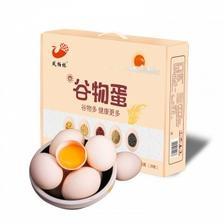 苏宁易购 晋龙 凤柏林鲜鸡蛋谷物蛋 30枚*3件+凑单品 90.3元(合0.85元/枚)