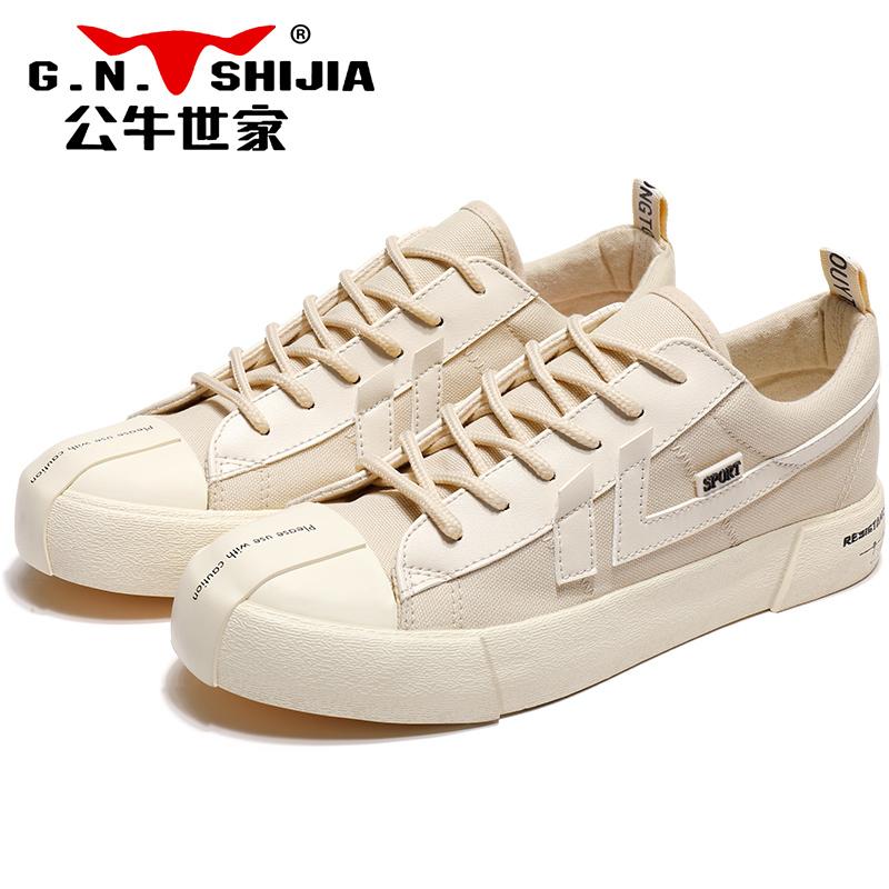 ¥59 公牛世家 帆布鞋百搭休闲版鞋