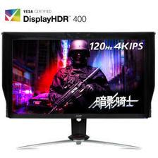 宏碁(Acer)XV273K P 27英寸 4K 5409元