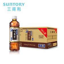 三得利 无糖乌龙茶 茶饮料 500ml*15瓶 整箱 59元包邮