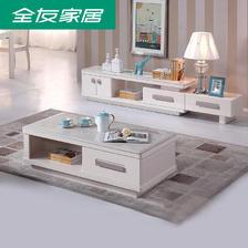 QuanU 全友 36111 茶几电视柜组合(玻璃台面 ) 1589元包邮(双重优惠)