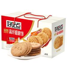 第二件0元好吃点 高纤粗粮饼干 ¥32