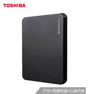 东芝(TOSHIBA) 新小黑A3系列 2TB 2.5英寸 USB3.0 移动硬盘 459元