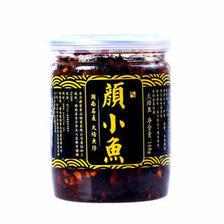 颜家 香辣小鱼干168g/瓶 即食麻辣毛毛鱼干鱼仔肉干熟食小吃湖南特产 香辣