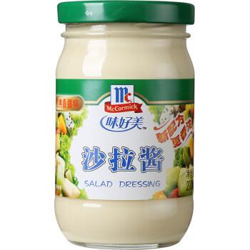McCormicK 味好美 沙拉酱 200ml 8元,可低至6.29元/件 ¥8