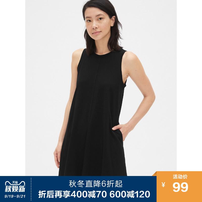 Gap 盖璞 468926 女装纯棉条纹连衣裙  券后94元