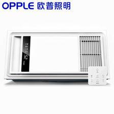 欧普照明(OPPLE)四面环吸 干衣干房 双电机智能浴霸 卫生间浴室暖风机 集