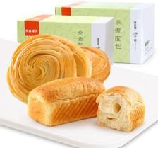 17日10点: 良品铺子-手撕面包1050g整箱限量半价(前100) 14.45元