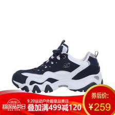 20日0点:斯凯奇(SKECHERS) D'lites² 99999069 女士复古运动鞋 259元