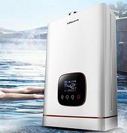 四擎恒温高端款:万和 JSQ25-536T13 水气双调 恒温燃气热水器 13L 日本CPU 66重