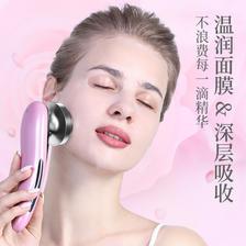 双十二李佳琪推荐美容仪洗脸洁面仪 68元