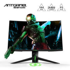 ANTGAMER 蚂蚁电竞 ANT271QC 27英寸 VA显示器(2K、144Hz、1800R) 2299元