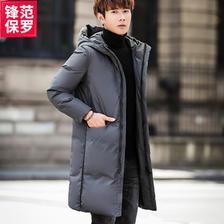 韩版修身加厚中长款男款羽绒服 ¥99