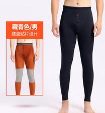 ¥59 雅鹿 男加绒加厚打底裤 秋裤 2条装