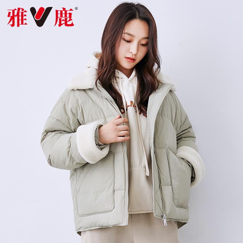 ¥299 yaloo/雅鹿 简约长袖外套短款羽绒服女