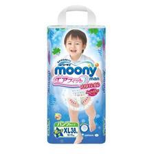 历史低价: moony 尤妮佳 男婴用拉拉裤 XL38片 2包 * 283元包邮