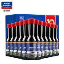 固特威 燃油宝燃油添加剂汽油油路清洗剂清洁剂节油宝提升动力保护油泵KB-