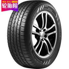 Cooper 固铂 DISCOVERER HTS 215/60R17 96V/H 汽车轮胎 399元