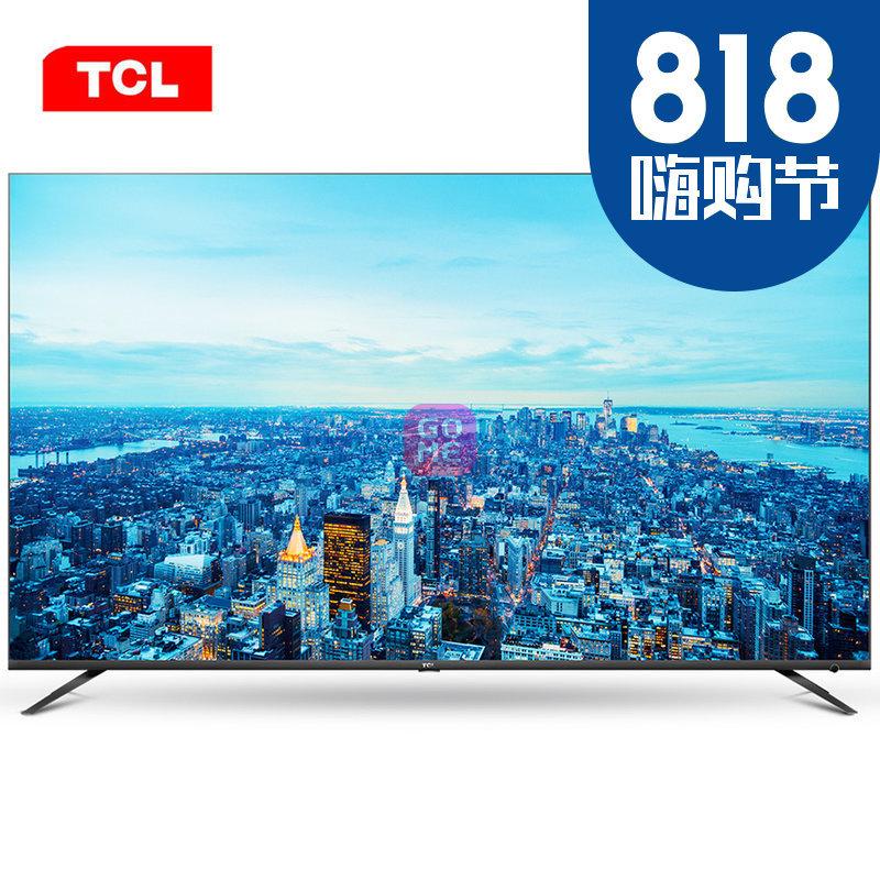 TCL 75V2 75英寸 4K 液晶电视 4899元包邮(需用券)