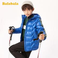 巴拉巴拉 男童轻薄羽绒服 119.9元