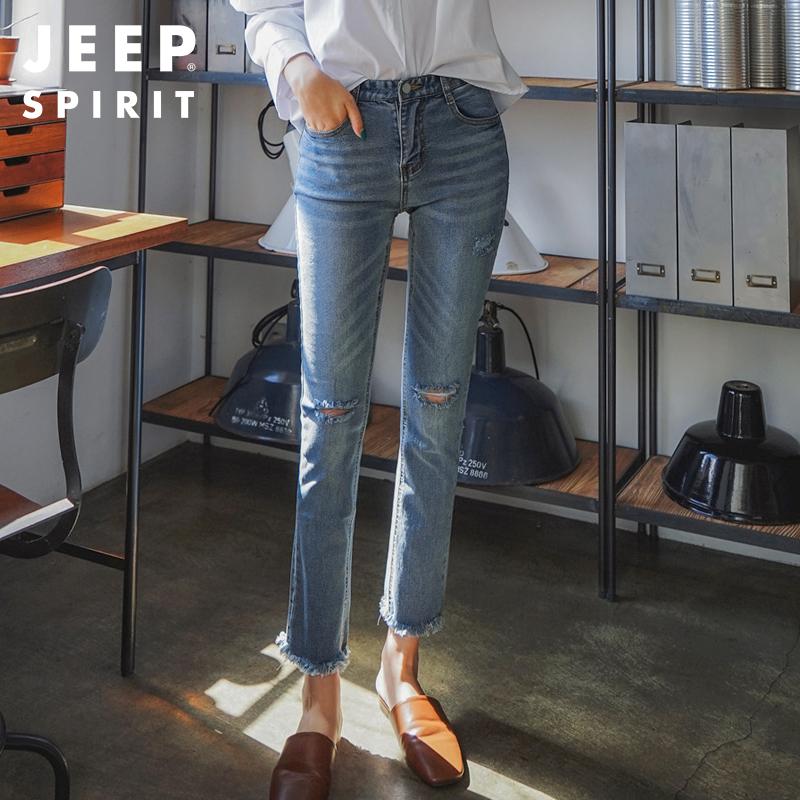 ¥59 秒变大长腿!JEEP SPIRIT 2019新款女士高腰弹力牛仔裤