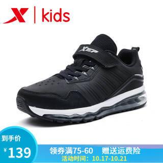 特步(XTEP) 儿童透气网面运动鞋 89元
