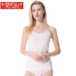 莫代尔(2件装)吊带背心女莫代尔女士打底吊带衫吊带女白色+白色均码(M-XL) 32.9元