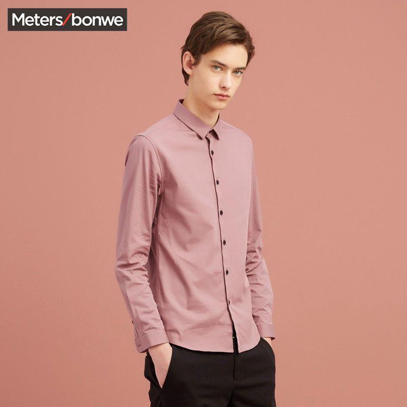 Meters bonwe 美特斯邦威 723125 男士长袖衬衫 *2件 84.5元包邮(立减,合42.25元/件)