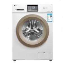 双11预告:LittleSwan 小天鹅 TG80V220WD 8公斤 滚筒洗衣机 1599元包邮 ¥1599