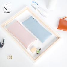 kinbor 简约创意 PU手包笔袋 仅需  券后5.5元