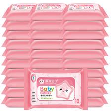 婴儿手口湿巾 30包*10抽 ¥14
