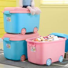 儿童玩具整理箱储物加厚特大号家用塑料收纳箱婴儿收纳盒神器清仓 14.95元